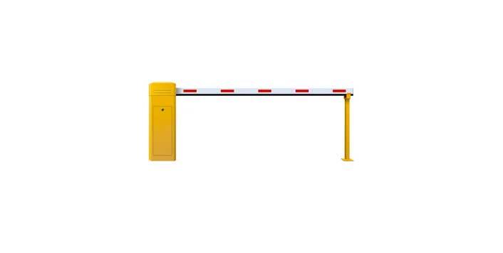 Barrier rào chắn THP-7172